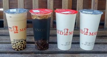 【台南安定區飲料】多口味手工珍珠|連冰塊都經過SGS檢驗~葒莊珍珠輕飲