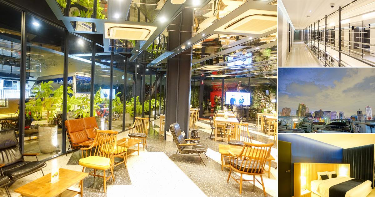 【泰國曼谷住宿】曼谷平價旅店|近水門市場|按摩.吃飯.逛街都便利~克魯博酒店(Klub-Hotel Bangkok) - 南人幫