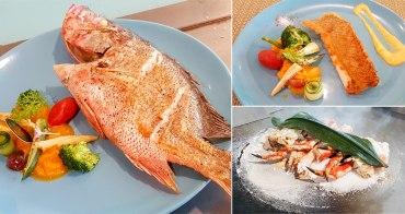 【台南南區美食】第一次看到鐵板燒有整尾的鮮魚|現場核桃木煙燻料理|鹽焗帝王蟹|無菜單料理|舒肥法式鐵板燒~HAPPY FOOD 樂食新鉄板料理