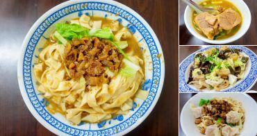 【台南中西區美食】原汁豬肉麵|府前路美食|原新沙卡里巴店家~朱家原汁豬肉麵