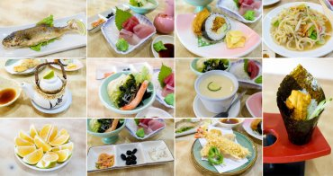 【台南市麻豆區美食】在地人推薦|定食280元起|個人餐到喜宴桌菜~新松子日本料理