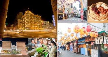 【台南旅遊】GOGO台南 2019過年特輯 店家帶路玩玩趣 一路吃玩中西區~店家帶路玩玩趣#第三輯#