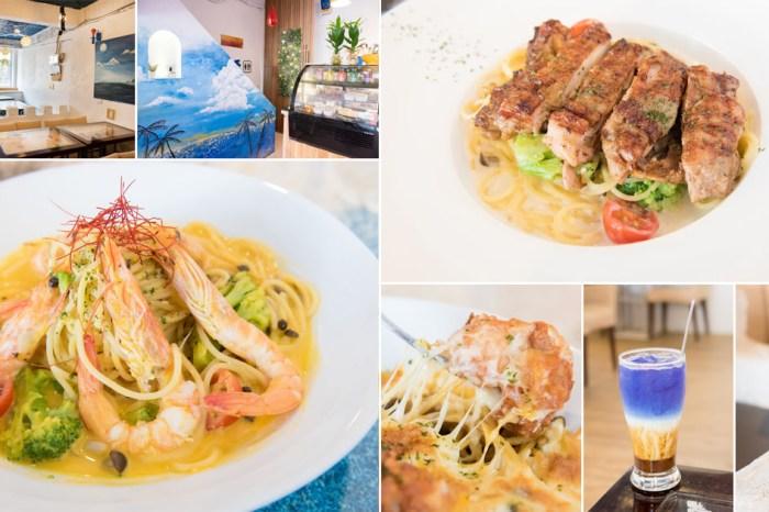 【台南美食】地中海風情用餐空間|親子友善餐廳|迷迭香雞腿排熱壓烹調|有素食~伊甸風味館