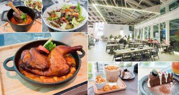【中西區美食】台南景觀餐廳 晚間限定分享餐 走進南美館二館的餐酒館~~美。食光 lumière餐酒館