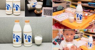 【美食】大瓶裝100%純羊奶|祥豪牧場|無調整無添加~~羊舍鮮羊乳-祥豪牧場