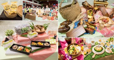 【台南活動】選出你們心中的第一名|臺南越光米|在地食材健康又美味~~台南好米創意便當大對決