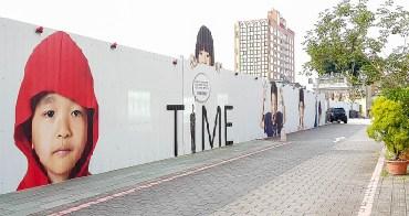 【台南景點】赤崁東街樹起一道白牆|昔日老照片和新照片串連一道新與舊時光~~赤崁東街白牆