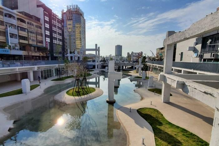 【台南景點】中國城搖身變成潟湖親水公園|富比世雜誌譽為世界7大令人期待的公園之一~~河樂廣場