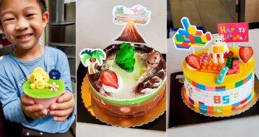 【可愛蛋糕】童心FUN樂園限定款超可愛蛋糕|機器人.恐龍蛋糕|搭配飲料88折~85度c童心FUN樂園