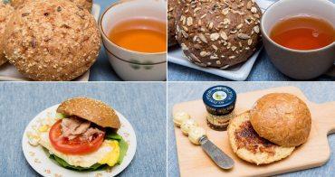 【宅配美食】馬可先生全新麵包購物平台 網路限定專屬款餐包 堅持添加天然食材 加熱後濃郁雜糧香氣餐包Q有咬勁~迷馬小食尚