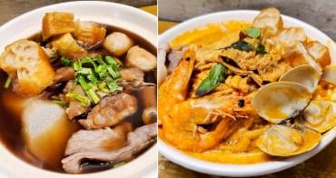 【台南美食】馬來西亞口味肉骨茶|叻沙麵一週只賣三天限量推出|晚餐.消夜|排隊肉骨茶名店~~非茶碳烤咖椰吐司