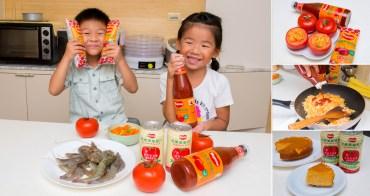 【南人進廚房】讓樂多玩的不亦樂乎的可果美蕃茄醬親子料理 小編私房蕃茄醬料理.食譜~~我家的可果美
