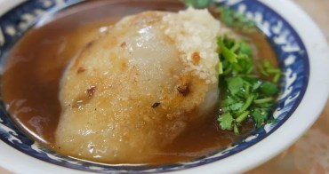 【台南小吃】中午才營業的新化小吃 比蘿蔔糕更軟嫩的肉粿~~阿鳳肉粿