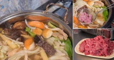 【台南美食】法式鐵板燒主廚的牛肉湯.爐|大份量溫體牛|牛肉.蔬果熬煮湯頭~~小董牛肉湯(爐)
