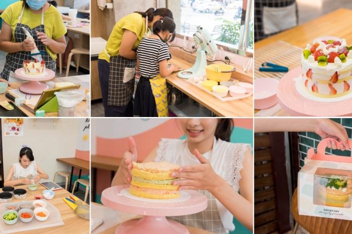 【台南手作】台南DIY甜點教室|毛小孩專屬蛋糕親手做|壽星當天可免費手作生日蛋糕|新手做甜點變得超簡單|平板式教學現場店員協助~~Day By Day甘單作