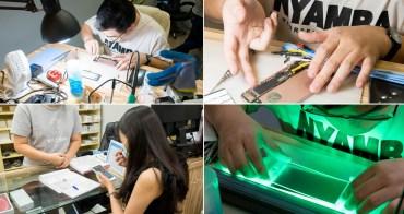 【台南手機維修】台南iPhone維修| Android手機維修|台南手機維修|免留機30分鐘快速維修|電池保固六個月|免費檢測~~日安手機維修