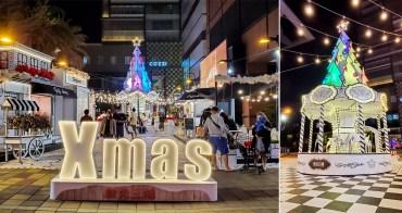 【台南景點】2020台南新天地耶誕裝置|2D黑白手繪時尚元素|10米高麋鹿耶誕樹|五六日會下雪~~2D超現實耶誕大道WALKING IN WHITE