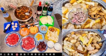【臺南美食】台南首創麻油藥膳溫體牛鍋|冬季限定推出|買兩盤大肉再送一盤小肉~~小董牛肉湯(爐)