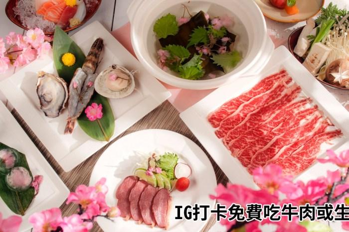 【臺南美食】把櫻花樹搬到酒店裡 IG打卡免費吃牛肉或生魚片 母親節限定日式套餐~~台南大員皇冠假日酒店