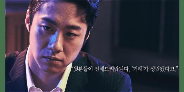 ชิมฮีซอบ รับบท จูฮามิน