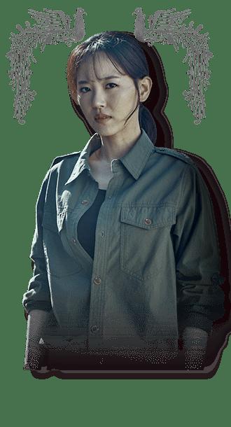 한나경 (여,30대 초반) / 강한나
