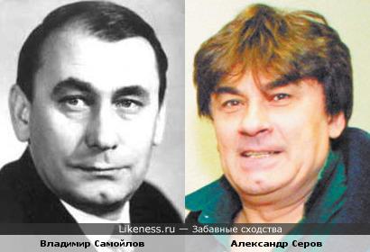 Певец Александр Серов похож на Владимира Самойлова (Часть ...