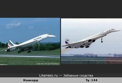 Конкорд похож на Ту-144 :: Забавные сходства