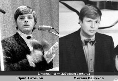 Юрий антонов на Likenessru Лучшие сходства в конце