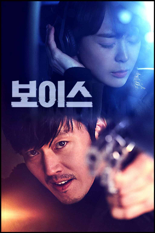 Voice第1集|免費線上看|韓劇|LINE TV-精彩隨看