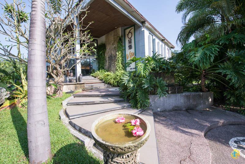 新竹SPA推薦》六星集Villa SPA – 峇里慢活好時光,擁抱身心靈的療癒旅程