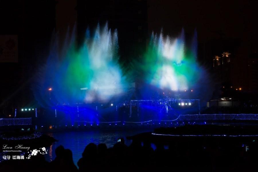 新竹燈會》2013台灣燈會~水舞篇
