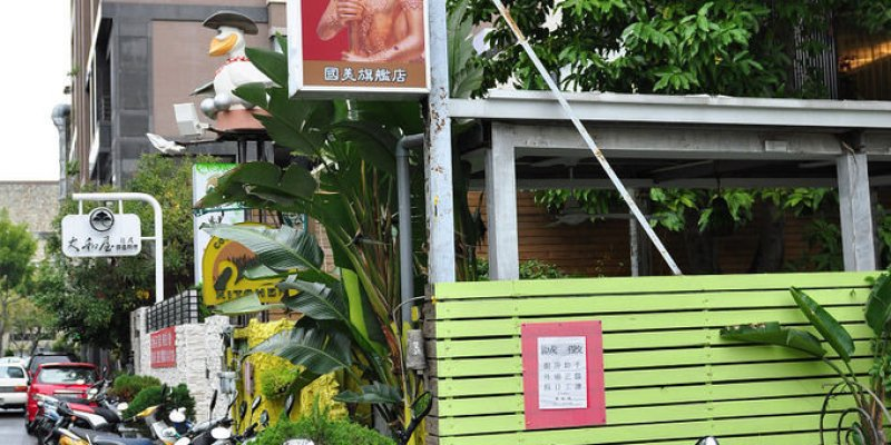 台中美食推薦》泰妃苑泰式料理 - 美味異國料理
