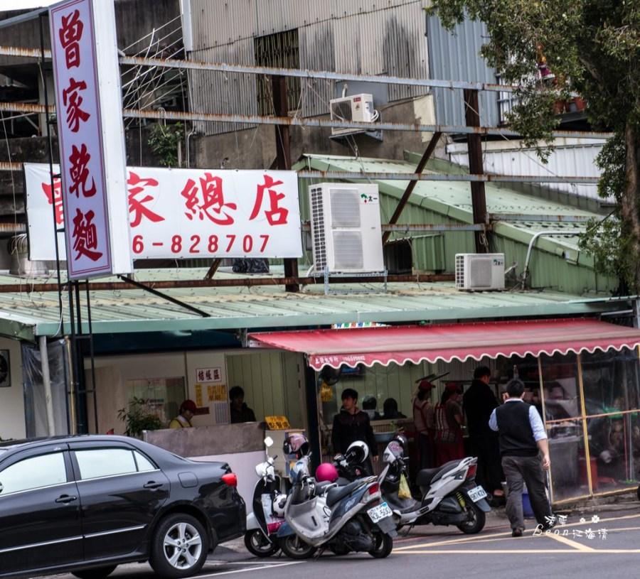 新竹美食推薦》曾家乾麵 – 古早味的好味道