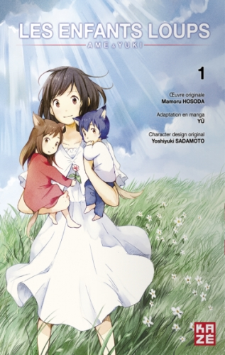 Couverture Les enfants loups, Ame et Yuki de Yoshiyuki Sadamoto, Mamoru Hosoda et Yû