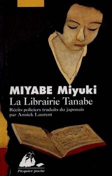 Couverture La Librairie Tanabe
