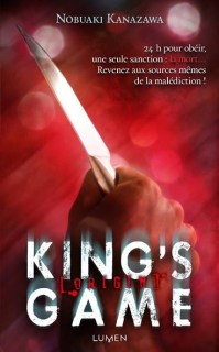 Couverture King's Game (roman) : Origin