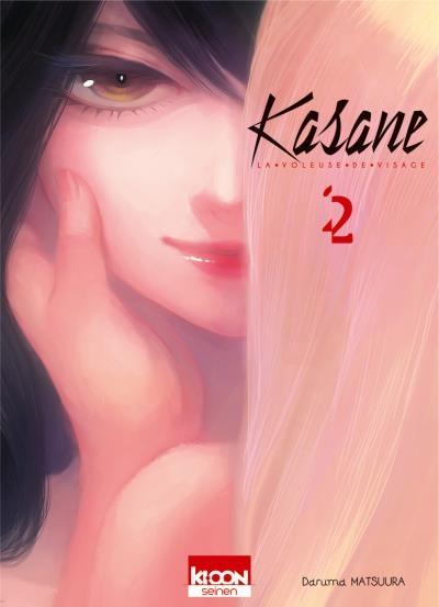 Couverture Kasane : La voleuse de visage, tome 02
