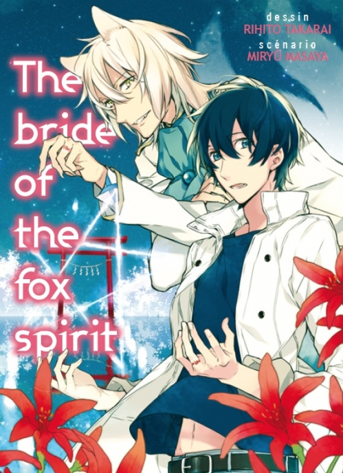 Couverture The bride of the fox spirit