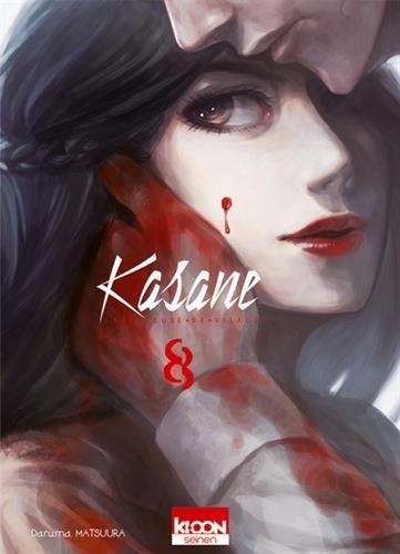 Couverture Kasane : la voleuse de visage, tome 08