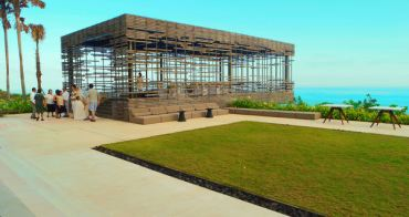 【峇里島Bali】Day1 Alila Villas Uluwatu 斷崖絕美海景、鳥巢發呆亭
