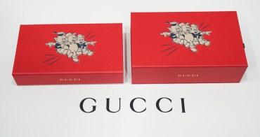 【精品】Vvip限定 Gucci古馳極限量豬年紅包袋|2019過年銀行換新鈔攻略