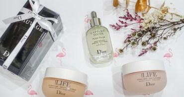 【保養】迪奧 Dior 凍妍新肌澎潤精華、花植水漾 Q 彈面膜、花植水漾淨膚面膜