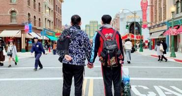 【同婚】5/24 我們結婚去|同性婚姻結婚登記|客製結婚書約