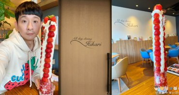 【日本】大阪網紅咖啡店 All day dining Hikari 浮誇系草莓山聖代|甜點界最後的大魔王