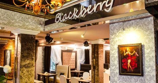 Кафе Blackberry в Елабуге по адресу Казанская, 30