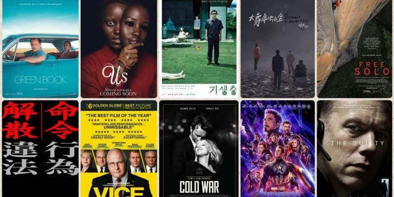【電影推薦】2019上半年電影TOP10+10