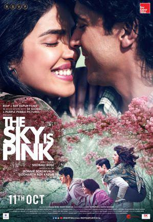 【Netflix影評】《我的粉紅人生》專屬自己天空的獨特色彩