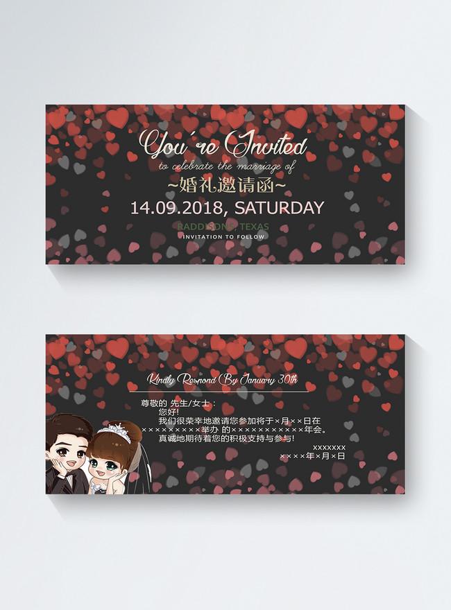 black background wedding invitation