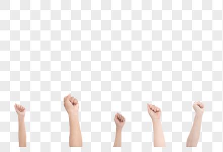 手勢握緊拳頭姿勢插畫PSD圖案素材免費下載 - 尺寸2000 × 2000px - 圖形ID611302305 - Lovepik