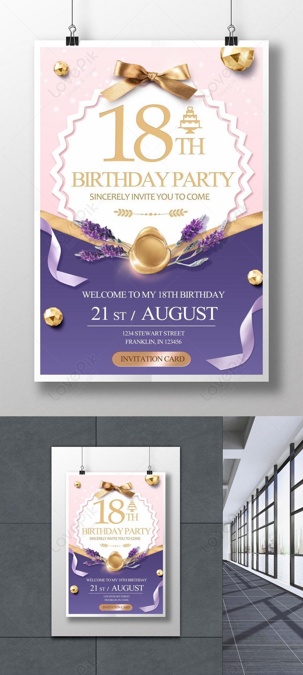 creative texture card birthday party